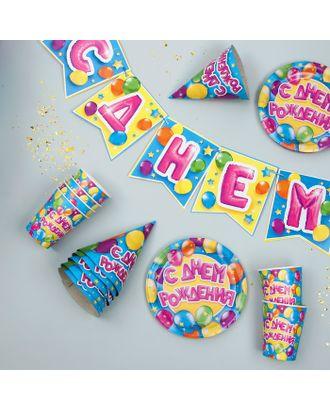 Набор бумажной посуды «С Днём рождения», 6 тарелок, 6 стаканов, 6 колпаков, 1 гирлянда арт. СМЛ-47487-1-СМЛ0002451129