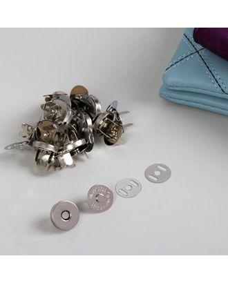 Кнопки магнитные д.1,8см, 10шт арт. СМЛ-23130-1-СМЛ2455322
