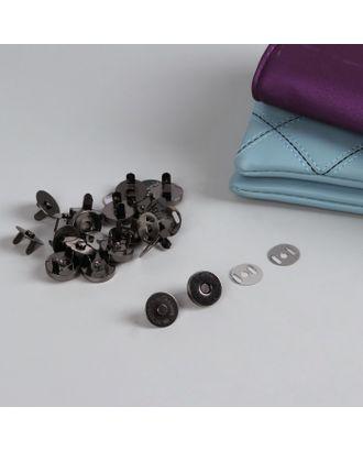 Кнопки магнитные д.1,8см, 10шт арт. СМЛ-23131-1-СМЛ2455327