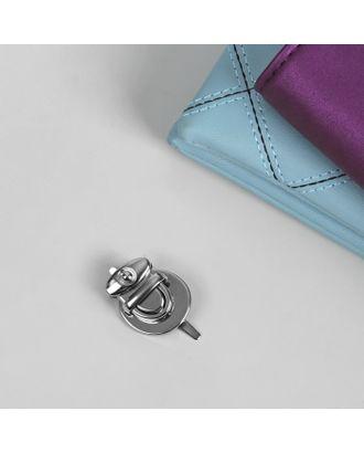 Застёжка для сумки, 2,5 × 2,5 см, цвет серебряный арт. СМЛ-4884-1-СМЛ2455330