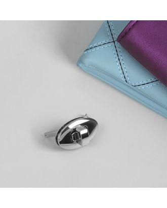 Застёжка для сумки, 3,5 × 2 см арт. СМЛ-20990-1-СМЛ2455355