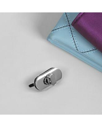 Застёжка для сумки, 3,2 × 2 см арт. СМЛ-20987-1-СМЛ2455379