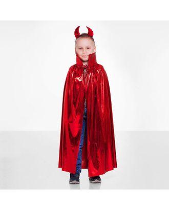 Карнавальный набор «Мефистофель», накидка красная, длина 85 см, рожки арт. СМЛ-48051-1-СМЛ0002483124