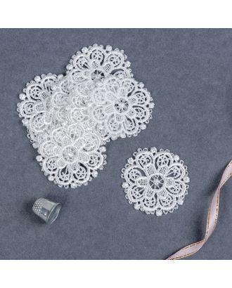 Вязаные элементы «Узоры», d = 5,5 см, 10 шт, цвет белый арт. СМЛ-5032-1-СМЛ2491697