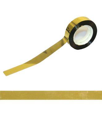 """Клейкая лента пластик """"Золото"""" намотка 25 метров ширина 1,2 см арт. СМЛ-5084-1-СМЛ2494138"""