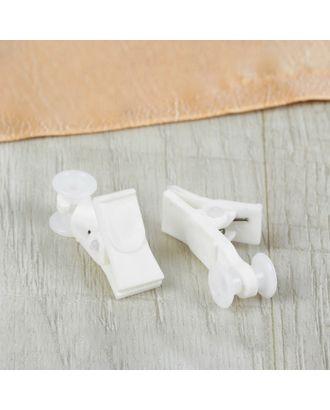 Зажим для крепления штор на рейку, цвет белый арт. СМЛ-15-1-СМЛ2559986