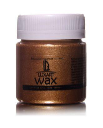 Воск для патинирования 40 мл LUXART LuxWax бронза старая W4V40 арт. СМЛ-107570-1-СМЛ0002629201