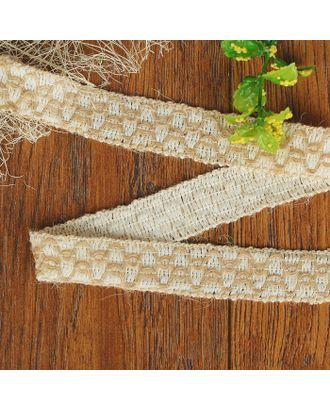 Лента из джута «Двойная волна», натуральная, 25 мм, 5±1м, цвет бежевый арт. СМЛ-5421-1-СМЛ2677431