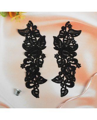 Аппликации пришивные «Лейсы», 24 × 9 см, пара, цвет чёрный арт. СМЛ-5452-1-СМЛ2677634