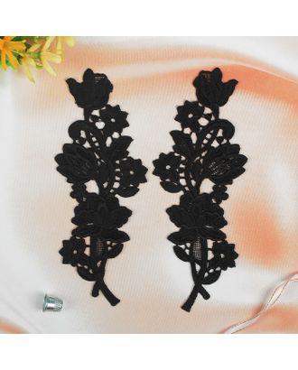 Аппликации пришивные «Лейсы», 25,5 × 10 см, пара, цвет чёрный арт. СМЛ-5454-1-СМЛ2677636