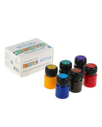 Набор витражных красок по стеклу Decola, 6 цветов, 20 мл арт. СМЛ-5535-1-СМЛ2712608