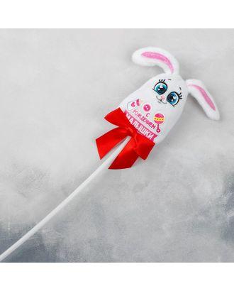 Мягкая игрушка на палочке «С Рождением малышки», зайка арт. СМЛ-125452-1-СМЛ0002728294