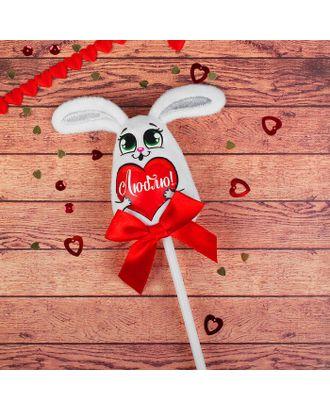 Мягкая игрушка на палочке «Люблю», зайка арт. СМЛ-120591-1-СМЛ0002728295