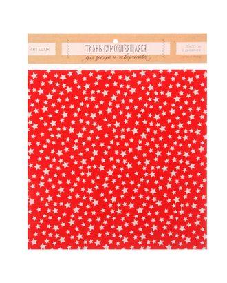Набор самоклеящихся тканей Sweet life, 30 х 30 см арт. СМЛ-5828-1-СМЛ2755882