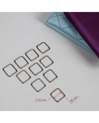 Рамки для сумок, 15 мм, толщина - 2,2 мм, 10 шт арт. СМЛ-23138-3-СМЛ2755933