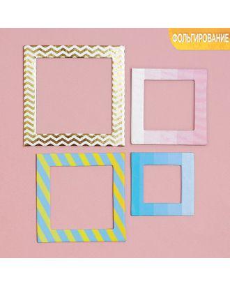 Набор декоративных рамочек с фольгированием «Цветное разнообразие», 21 х 14,8 см арт. СМЛ-5864-1-СМЛ2756341