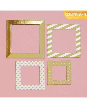 Набор декоративных рамочек с фольгированием «Изящное золото», 21 х 14,8 см арт. СМЛ-5865-1-СМЛ2756344