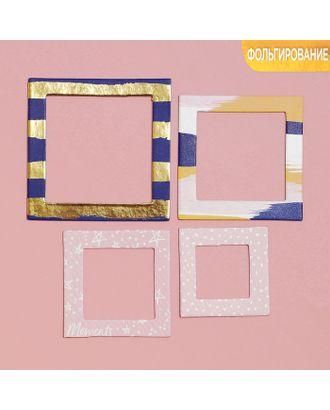 Набор декоративных рамочек с фольгированием Your dreams, 21 х 14,8 см арт. СМЛ-5866-1-СМЛ2756347