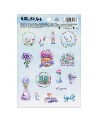 Наклейки бумажные «Лавандовая фантазия», 11х16см арт. СМЛ-6024-1-СМЛ2773476