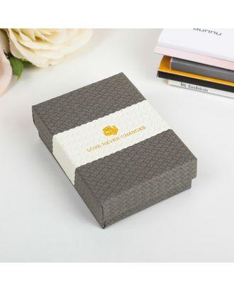 Коробка подарочная 7 х 9 х 2,5 см арт. СМЛ-21103-4-СМЛ2786281