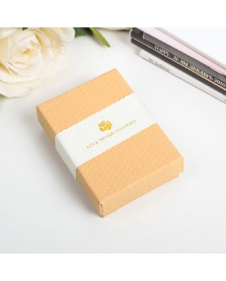 Коробка подарочная 7 х 9 х 2,5 см арт. СМЛ-21103-3-СМЛ2786288