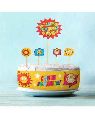 Набор для украшения торта «С Днём Рождения», смайлы арт. СМЛ-57812-1-СМЛ0002789896