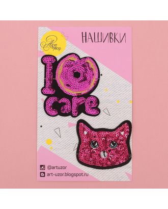 Нашивки с пайетками Kitty, 11х18 см арт. СМЛ-6327-1-СМЛ2841069