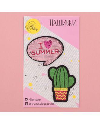 Нашивки с пайетками I love summer, 11х18 см арт. СМЛ-6332-1-СМЛ2841085