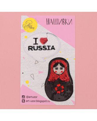Нашивки с пайетками I Love Russia, 11х18 см арт. СМЛ-6334-1-СМЛ2841090