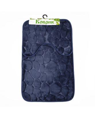 Набор ковриков для ванны и туалета «Камни», объёмные, 2 шт: 40×50, 50×80 см, цвет синий арт. СМЛ-30182-1-СМЛ2845275