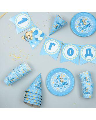 Набор бумажной посуды «С днём рождения. 1 годик», 6 тарелок, 6 стаканов, 6 колпаков, 1 гирлянда арт. СМЛ-105597-1-СМЛ0002865984