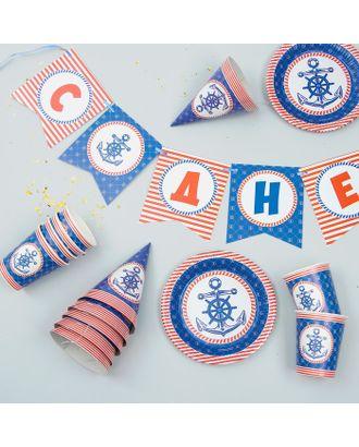 Набор бумажной посуды «С днём рождения», морской якорь: 6 тарелок, 6 стаканов, 6 колпаков, 1 гирлянда арт. СМЛ-52206-1-СМЛ0002865986