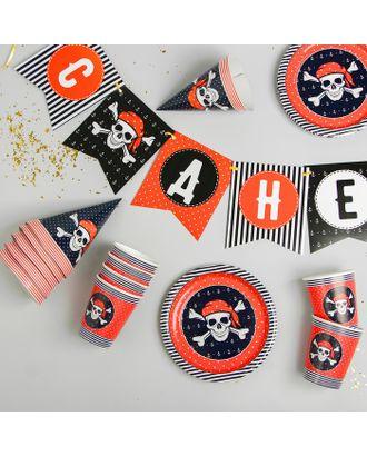 Набор бумажной посуды «С днём рождения», пиратский: 6 тарелок, 6 стаканов, 6 колпаков, 1 гирлянда арт. СМЛ-105598-1-СМЛ0002865987