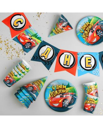 Набор бумажной посуды «С днём рождения», крутые тачки: 6 тарелок, 6 стаканов, 6 колпаков, 1 гирлянда арт. СМЛ-105599-1-СМЛ0002865989