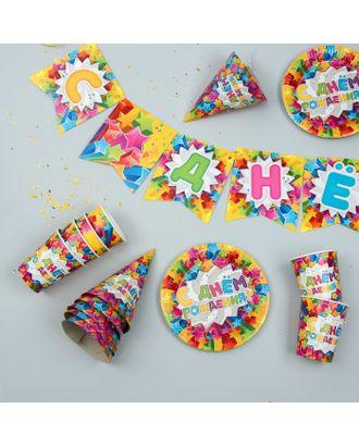 Набор бумажной посуды «С днём рождения. Яркие звезды»: 6 тарелок, 6 стаканов, 6 колпаков, 1 гирлянда арт. СМЛ-52209-1-СМЛ0002865990