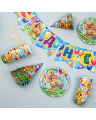 Набор бумажной посуды «С днём рождения», мишка с шарами: 6 тарелок, 6 стаканов, 6 колпаков, 1 гирлянда арт. СМЛ-52210-1-СМЛ0002865991
