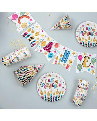 Набор бумажной посуды «С днём рождения. Праздничные свечи»: 6 тарелок, 6 стаканов, 6 колпаков, 1 гирлянда арт. СМЛ-52211-1-СМЛ0002865992