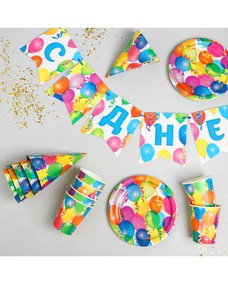 Набор бумажной посуды «С днём рождения», 6 тарелок, 6 стаканов, 6 колпаков, 1 гирлянда арт. СМЛ-52213-1-СМЛ0002865993