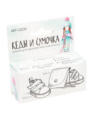 Кеды для куклы и набор по созданию сумочки «Снежинка», 9х4х3.5 см арт. СМЛ-6491-1-СМЛ2905210