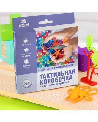 """Тактильная коробочка """"Дельфин и осьминог"""" арт. СМЛ-6599-1-СМЛ2928579"""
