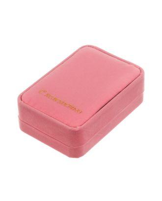 Коробочка под набор бархатная «С нежностью», 6 х 5 х 4,5 см арт. СМЛ-21979-1-СМЛ2953089