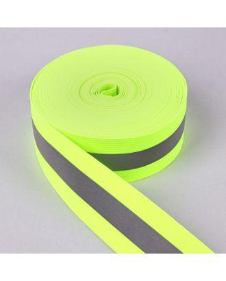 Светоотражающая лента-резинка, 40 мм, 10±1 м, цвет салатовый арт. СМЛ-23237-1-СМЛ2990476