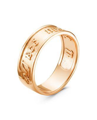 """Кольцо позолота """"Все пройдет"""", 18 размер арт. СМЛ-21142-1-СМЛ3001708"""