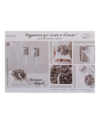 Подушечки для колец и бокалов «Сияние сердец», набор для шитья, 15х21 см арт. СМЛ-7101-1-СМЛ3002397