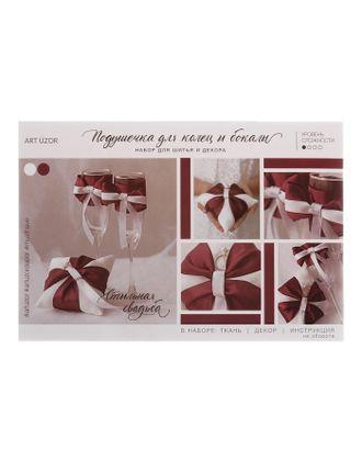 Подушечки для колец и бокалов «Роза любви», набор для шитья, 15х21 см арт. СМЛ-7104-1-СМЛ3002400
