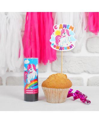 Хлопушка пружинная «С днём рождения!», пони, 11 см, топпер, гирлянда тассел арт. СМЛ-56089-1-СМЛ0003028445