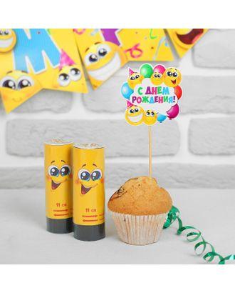 Хлопушка пружинная «С днём рождения!», смайлы, 2 шт., 11 см, топпер, гирлянда арт. СМЛ-56092-1-СМЛ0003028449