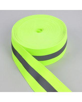 Светоотражающая лента-резинка, 40 мм, 10±1 м, цвет салатовый арт. СМЛ-23237-2-СМЛ0003032779