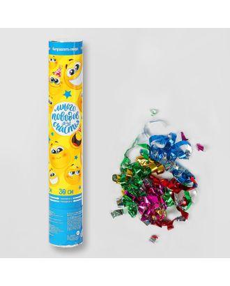 Хлопушка пневматическая «Смайлы», фанты, серпантин, фольга, 30 см арт. СМЛ-56691-1-СМЛ0003035078