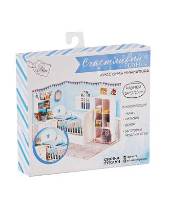 Кукольная миниатюра «Счастливый сон», набор для создания, 14.5х18.7см арт. СМЛ-7240-1-СМЛ3046418